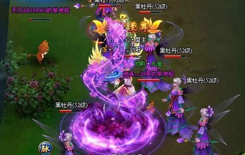 天行劍,天行劍官網最新圖片