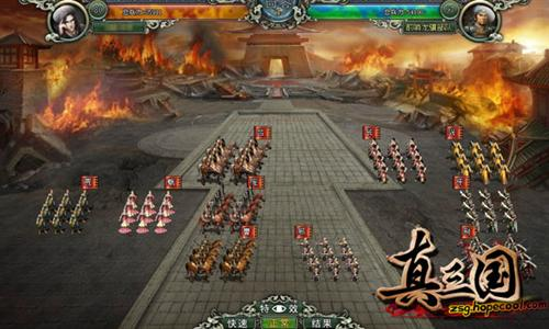 三国》赤壁之战