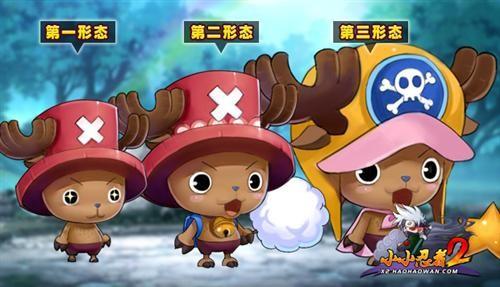 小小忍者2宠物_量变引起质变《小小忍者2》宠物升级变身_网页游戏新闻_yeyou.com ...