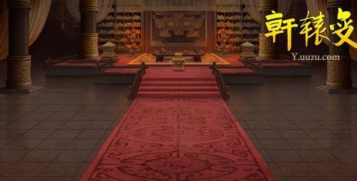 秦朝宫殿前殿