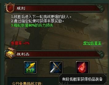 皇陵武器.jpg