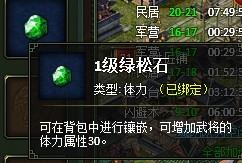绿松石.jpg