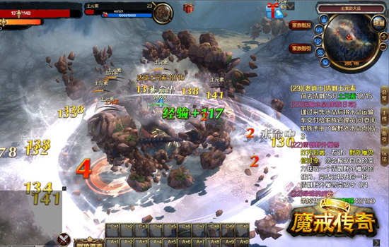 3D魔幻微端网游《魔戒传奇》登陆QQ游戏大厅