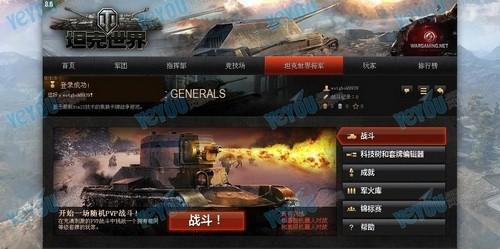 {{keywords}}坦克世界:将军最新图片