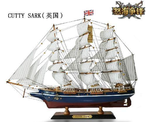 《怒海争锋》舰船模型强势出击