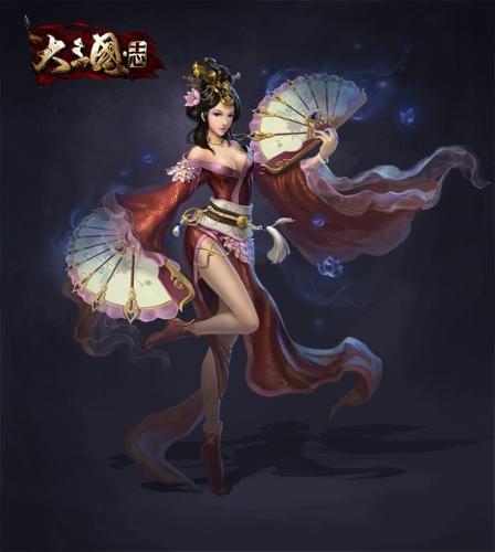《大三国志》美女原画