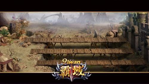 亮剑吧!将军《霸域》国战系统玩法首曝_网页游戏新闻