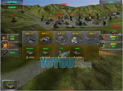 3d多人即时对战网页游戏《装甲军团》