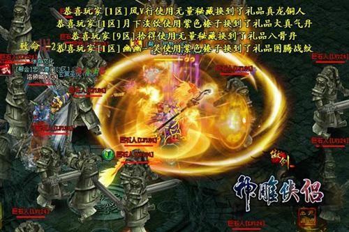 2013襄阳 新地图