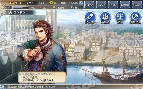 大航海时代5,大航海时代,大航海时代网页版,网页游戏 大航海...