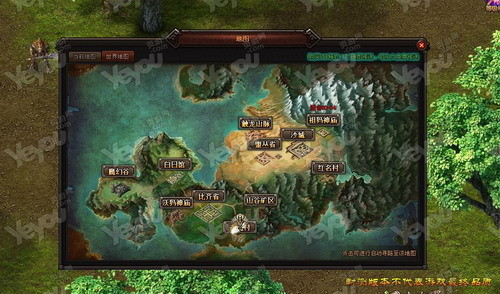 世界地图及区域