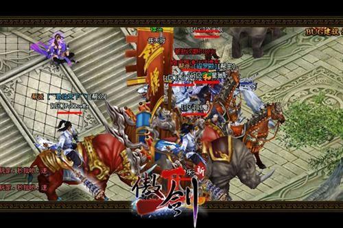 傲剑2,坐骑进化最新图片