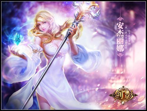 网游之祭祀_剑影佣兵-可爱萝莉 精灵女祭司