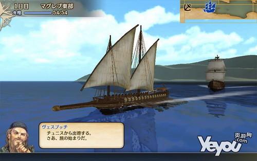 大航海時代5,大航海時代5怎么玩,大航海時代5攻略,大航海時代5頁游大航海時代5最新圖片
