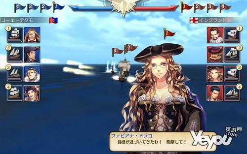 大航海时代5,大航海时代5怎么玩,大航海时代5攻略,大航海时代5页游大航海时代5最新图片