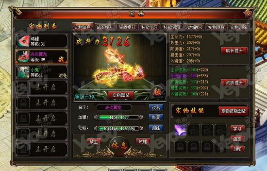 仙侠网页游戏最新图片