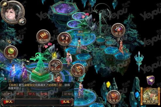 女神三国试玩回合战斗三国网页游戏最新图片