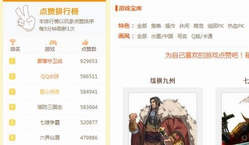 word贺信背景模板