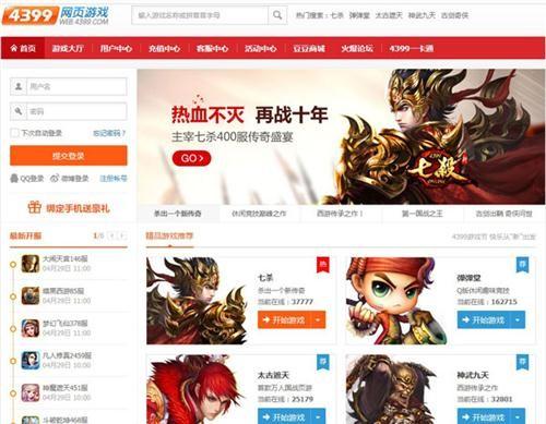 亚博体育ios官方下载市场最新图片