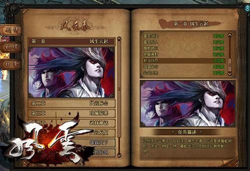 美高梅手机版游戏 2