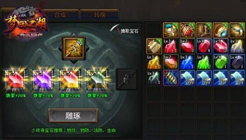 五色��ce�cnxZ~x�_epaper.cnxz.com.cn 宽300x489高       www.chinagemnews.