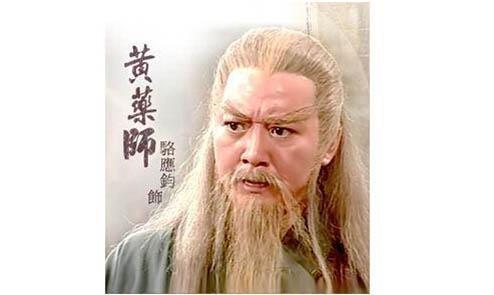 桃花落影《葵花宝典》挑战东邪黄药师