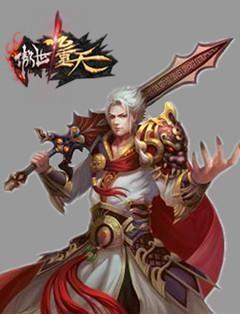 《傲世九重天》史上最强五星豪侠酷炫登场