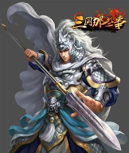 赵云 三国战纪手绘