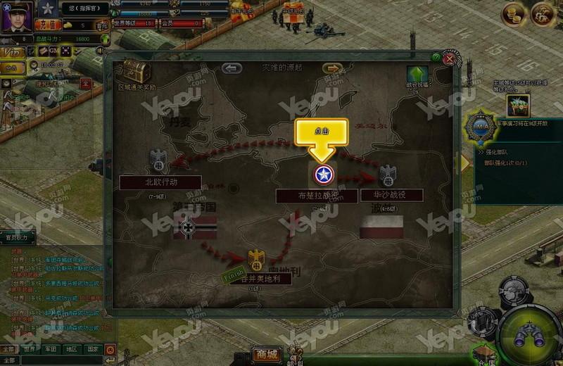 二战战棋类网页游戏_打造王者之师 战棋策略页游《二战1944》试玩