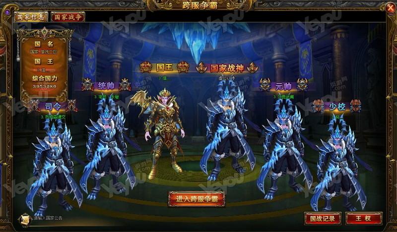 评测魔兽世界网页版暴风王座