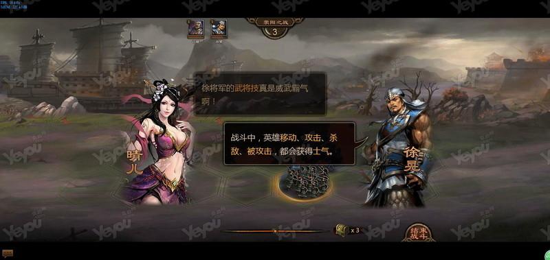 {{keywords}}大皇帝最新图片