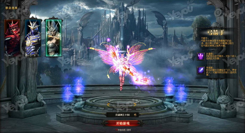 正版对决《奇迹归来》vs《大天使之剑》对比评测