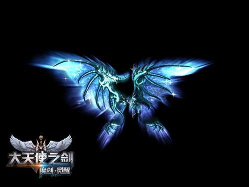 大天使之剑最新图片