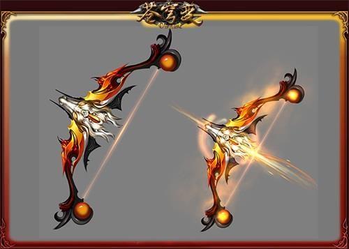 武器弓箭画画图片.