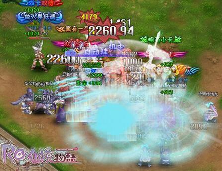 《仙境物语》游戏背景