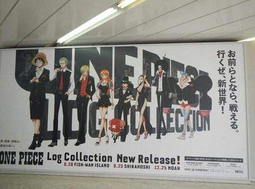 海贼王地铁巨幅海报 进入新世界穿新西装打广告