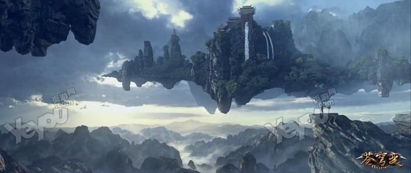 手绘玄幻古风风景图片