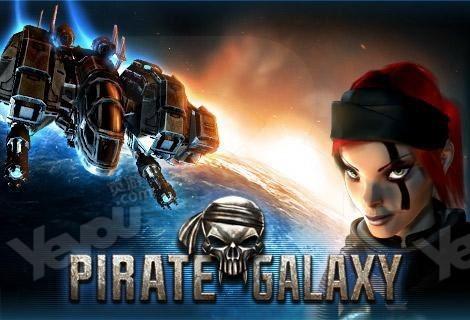 玩家在游戏中可自由操纵小型宇宙战舰,和外星人作战拯救宇宙.