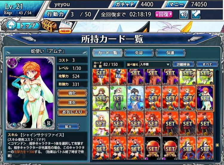 日本网页游戏 18禁