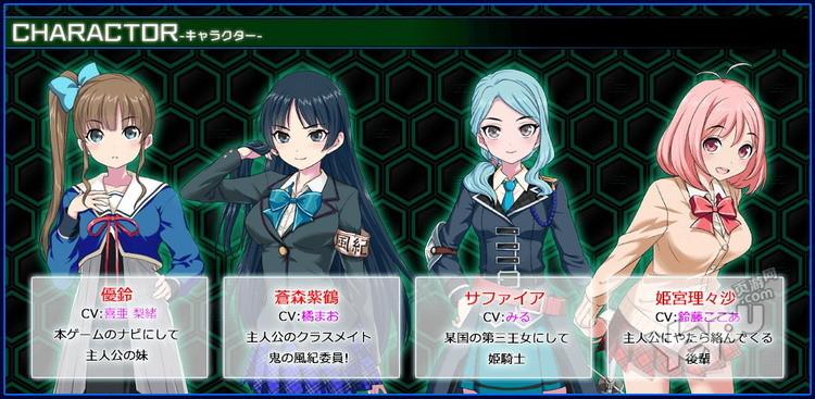 日本网页游戏