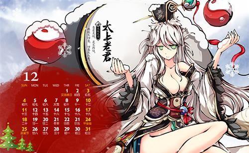 二次元美少女炫斗网游《九十九姬》正在火热公测中,新春版也即将于