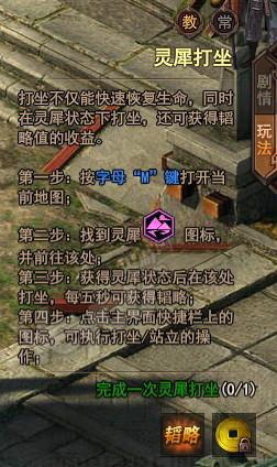 <!--infoKeyWord-->好莱坞IP长城试玩截图