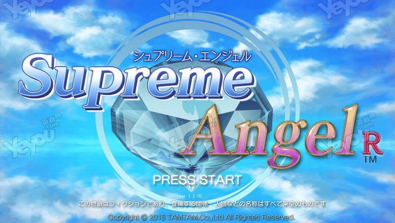 Supreme Angel,至尊天使,绅士坊绅士坊18禁游戏截图