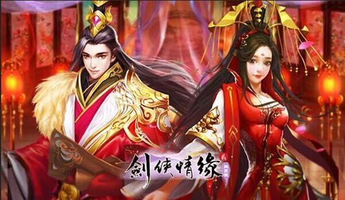 剑侠情缘2网页版最新图片