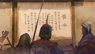 未来每次《三十六计》游戏版本更新后,文浩都会在博客中吐露调整的原因,以及背后的心路历程。