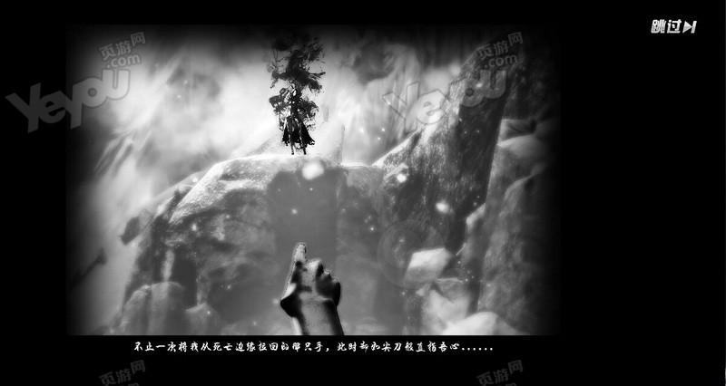 {{keywords}}《剑灵-洪门崛起》游戏截图