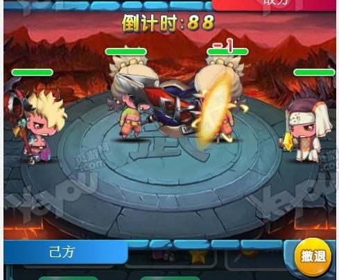 {{keywords}}超级大乱斗游戏截图