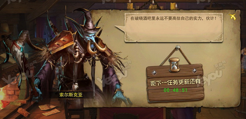 {{keywords}}魔兽3D战棋